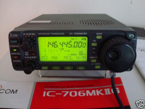 В 1998 году выходит в свет обновлённый ic-706mkii